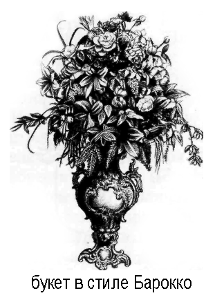 aranzhirovka-cvetov-vozrozhdenie003.png