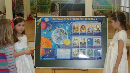 den-kosmonaftiki-kapitoshka2014.jpg
