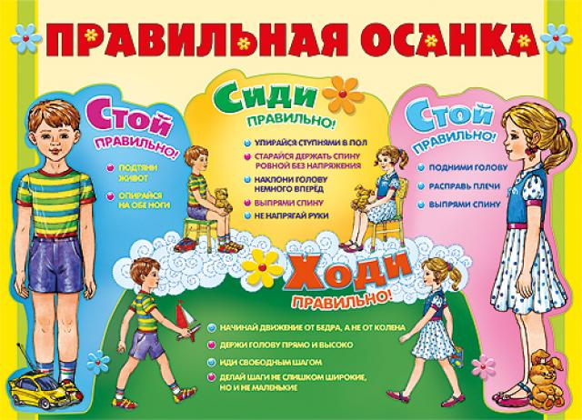 detskiy-fitnes-10-09-2015.jpg